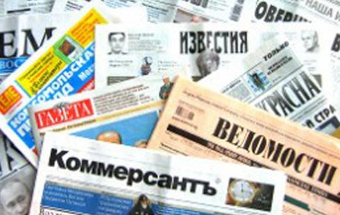 Где конкретно сегодня можно прочесть свежие статьи и в виду чего желтая газета так распространена?
