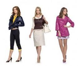 Модная женская одежда в Донецке